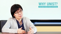 Prof. Mi Hee Lim (School of Natural Science) talks about UNIST's research strengths.