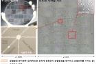 크랙-포토리소그래피로-그린-서울지하철-노선도.jpg