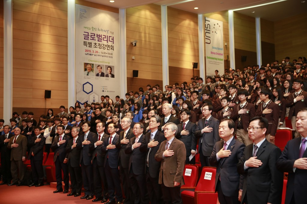 Over 400 guests  from government and chemical industry circles assembled to celebrate the 9th Annual Ulsan Chemistry Day.