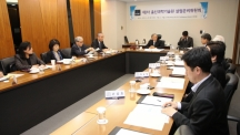 The first session of the Preparatory Commission for the law for the status change of UNIST was held in the Board Room located on the 22 floor of the S-Tower, Seoul.