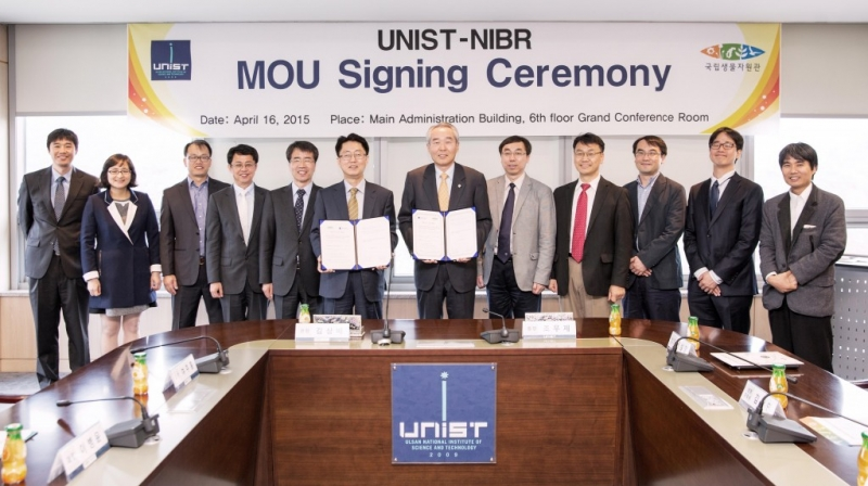 UNIST Signs MOU with NIBR to Advance Biodiversity Research