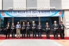 저차원-탄소-혁신소재-연구관-준공식-및-IBS-연구단-개소식-1-1.jpg