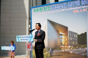 Mayor Gi-hyun Kim of Ulsan (Photography by IBS Public Relations Team)