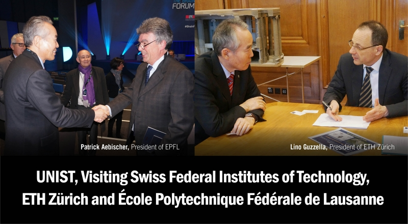UNIST, Visiting Swiss Federal Institutes of Technology