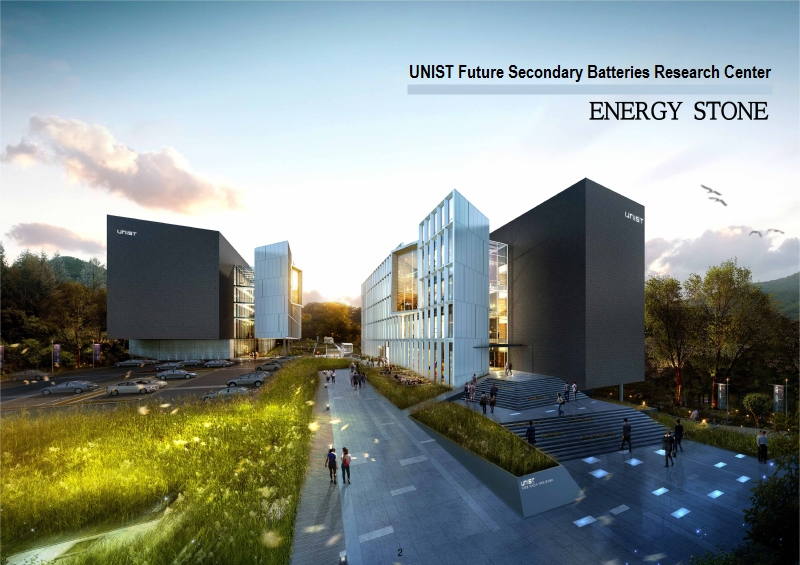 The aerial view of the UNIST Future Secondary Batteries Research Center.