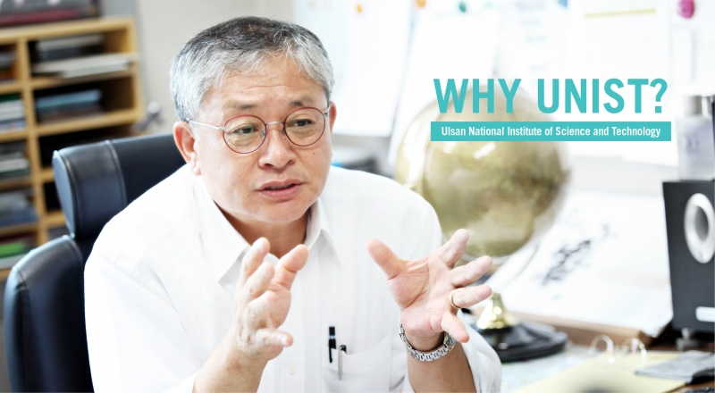 Prof. Pann-Ghill Suh (School of Life Sciences) talks about UNIST's research strengths.