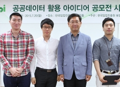 Winners from the 1st Big Idea competition are posing for a group photo. From left are SeungJoon Lee, SangWon Chung, President Namgyun Kim of KOFPI, and WooJin Jang.