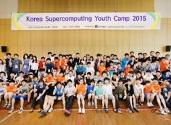 UNIST held the 1st Korea Supercomputing Youth Camp 2015, offering students a unique opportunity to work with advanced research technology.