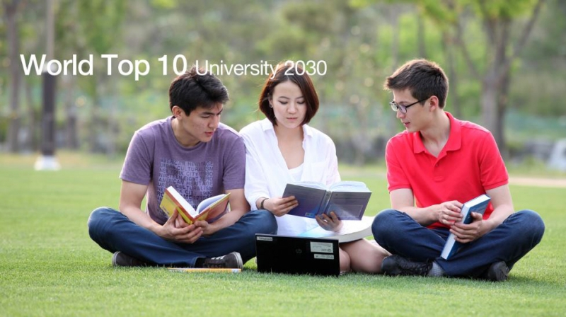 Admissions received a record-breaking 3,432 applications for the Class of 2020. l Photo Credit: UNIST Admissions
