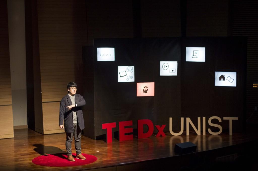 제5회-TEDxUNIST-김상균-1024x682