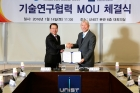 UNIST-경북하이브리드부품연구원-MOU-2.jpg