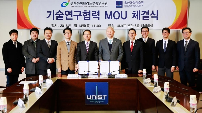UNIST Signs MOU with GHI on Advanced Carbon Fiber Research