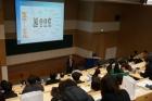 25일_전국의_대학_교수_및_교육_전문가_70여명이_설명회에_참석해_UNISTx_플랫폼에_대해_살펴보고_논의했다.jpg
