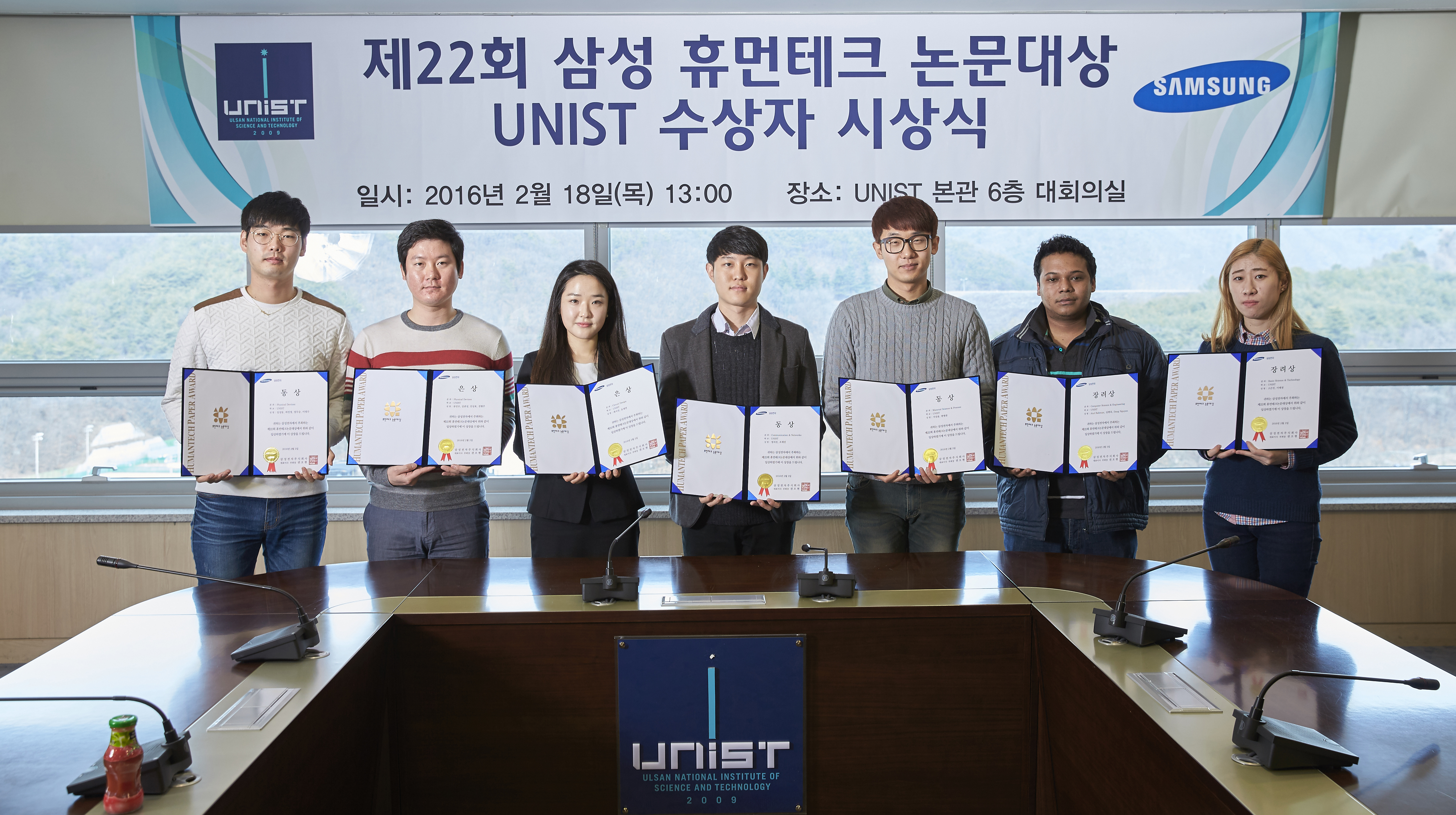 humantech thesis Seungseok oh received a silver 2003 humantech thesis prize, at the event hosted by samsung electronics, korea, for a paper entitled a general framework for nonlinear multigrid inversion.