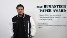 Interview with Atul Rahman, Recipient of the 2016 HumanTech Award