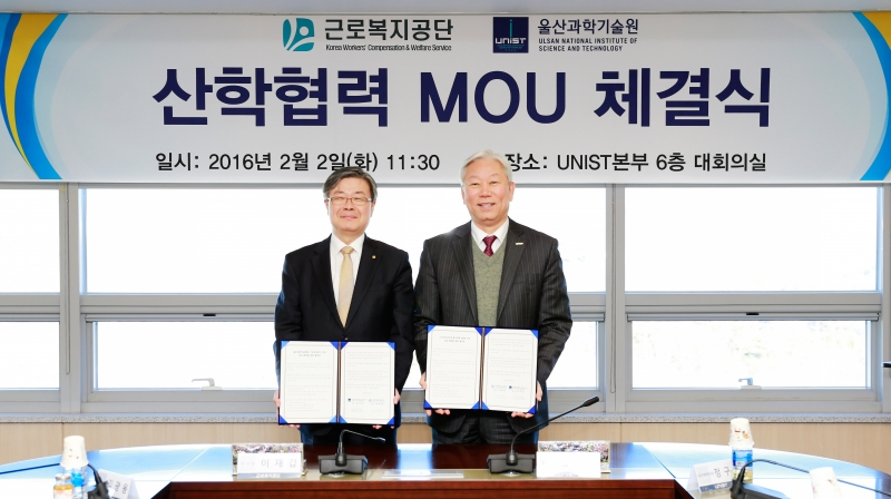 President Jae Kap Lee of COMWEL (left) and UNIST President Mooyoung Jung (right) are posing for a portrait at the signing ceremony for cooperation MOU.
