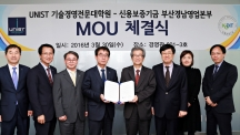 UNIST and KODIT Sign Cooperation MoU