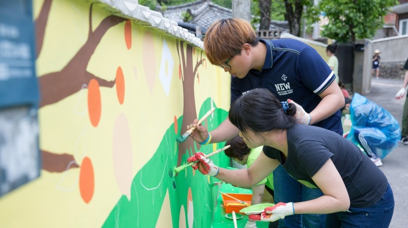 New Mural Gives GongChon Visitors An Artistic Welcome