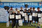 2016-부산시장배-조정대회-4.jpg