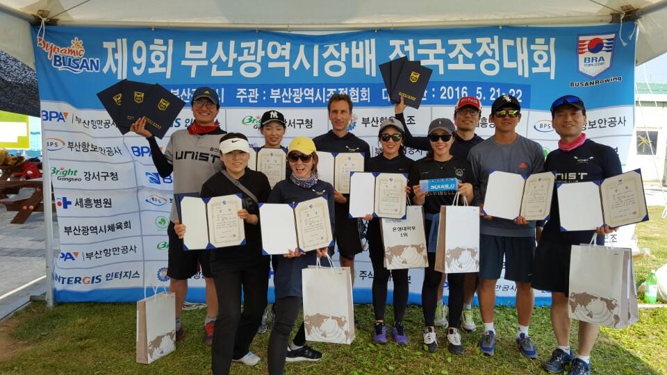 2016-부산시장배-조정대회-4