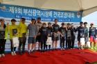 2016-부산시장배-조정대회-5.jpg