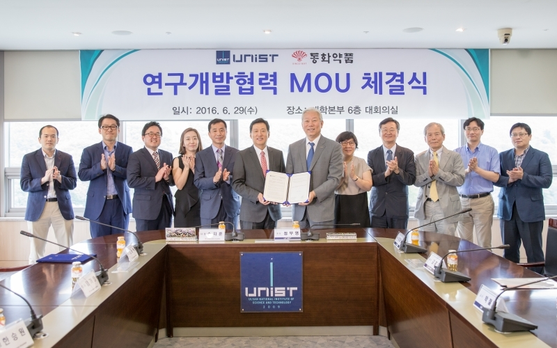 UNIST and Dong Wha Pharm Sign Cooperation MoU