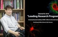 Providing New Insights into Human Neurodegeneration