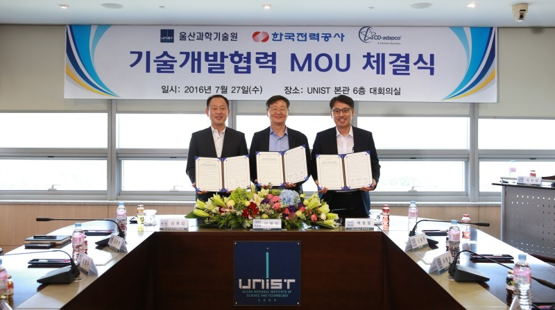 UNIST to Sign Cooperation MoU with KEPCO and CD-Adapco
