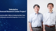 UNIST Selected as Advanced Research Center Project