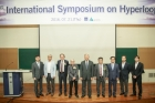 at-Hyperloop-Symposium.jpg