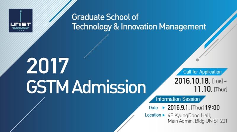 UNIST Hosts Information Session for New GSTM Program