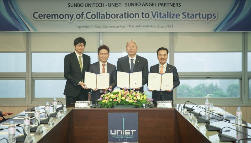 UNIST to Sign Cooperation MoU with Sunbo Angel Partners