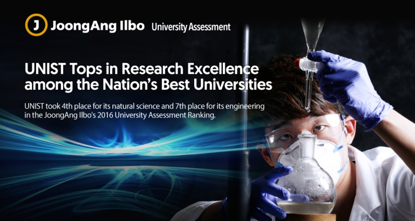 UNIST Tops in Research Excellence among the Nation's Best Universities