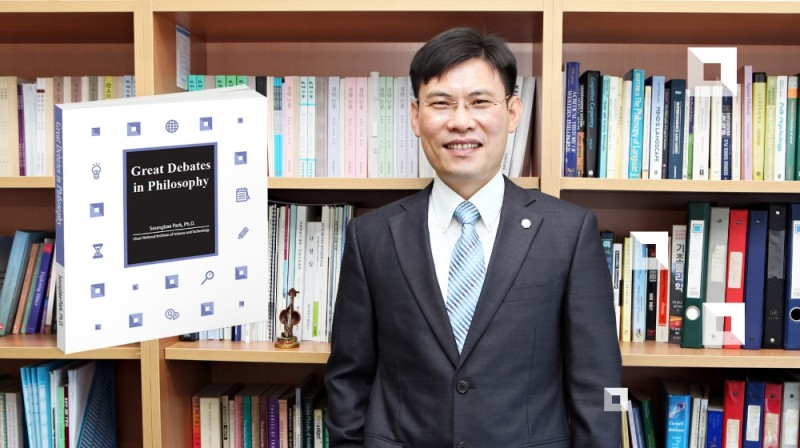 UNIST Professor Publishes Book on Contemporary Issues in Philosophy
