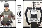 remote-control-robotics.jpg