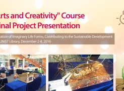 Student Creativity to be Showcased at UNIST Library