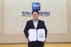 UNIST-staff-award-1.png
