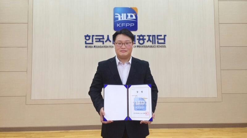 UNIST Employee Wins Best Essay Prize