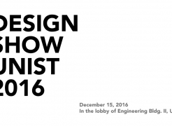 Student Graduation Works Exhibited at Design Show UNIST 2016