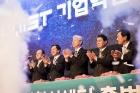 opening-ceremony-2.jpg