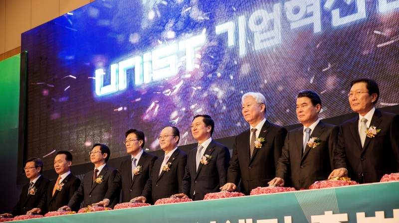 The Official Launch of UNIST Business Innovation Center
