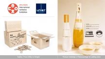 UNIST Design Works Exhibited at 2016 International Invitational Design