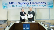 UNIST Brings Breakthrough in Li-ion Battery Technology