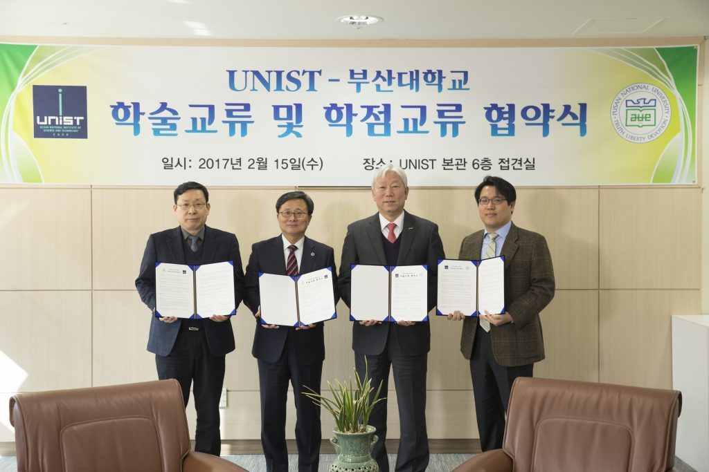The ceremony was attended by President Ho-hwan Chun of PNU, Director Nam Deuk Kim of Academic Affairs, President Mooyoung Jung of UNIST, Director Taesung Kim of Academic Affairs, and other key officials from both organizations.
