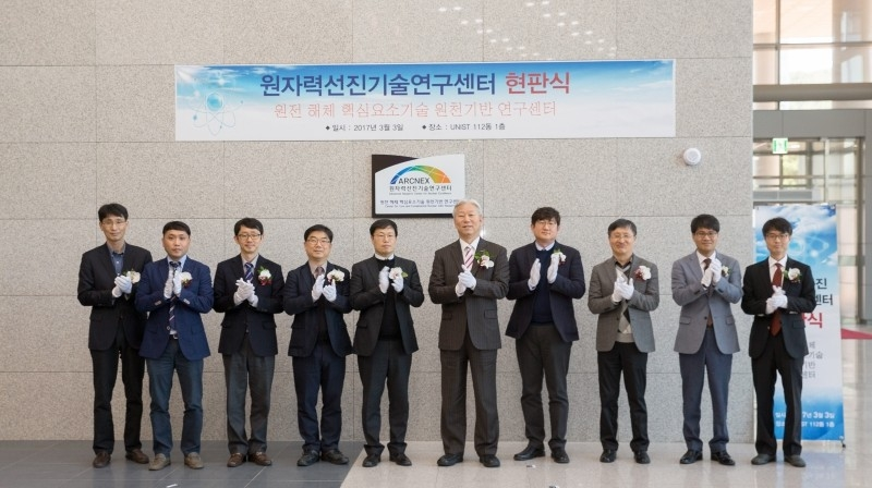 The Signboard-Hanging Ceremony of the Center for Core and Fundamental Nuclear D&D Research
