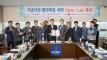 UNIST Signs Memorandum of Understanding with KICOX