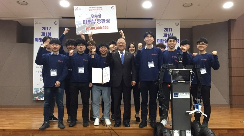 UNIST's Avatar-style Robot Receives MSIP Minister's Award