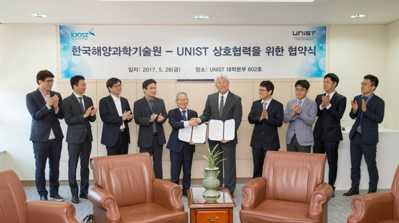 UNIST Signs Cooperation MoU with KIOST