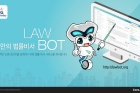 LAWBOT-2.jpg