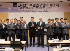 The Official Launch of UNIST Heatwave Research Center